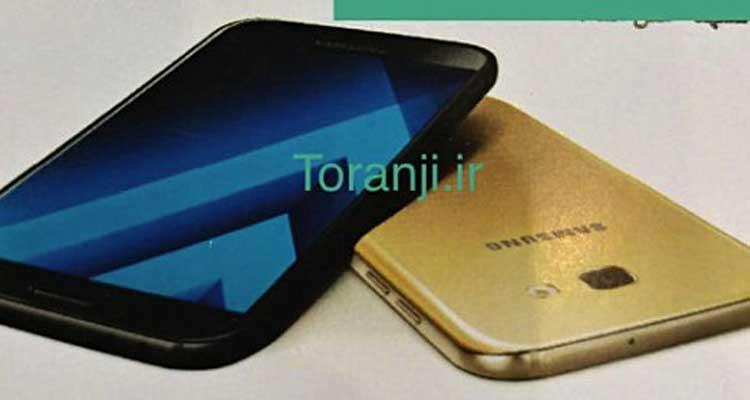 Samsung Galaxy S7 si aggiornerà direttamente a Android 7.1 Nougat?